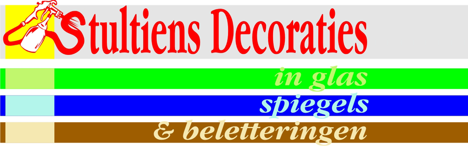 Logo Stultiens Decoraties